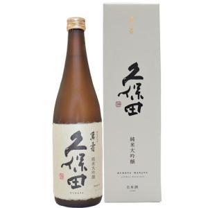 敬老の日 プレゼント 送料安い 日本酒 久保田 萬寿 万寿 純米大吟醸 720ml 2021年6月製...
