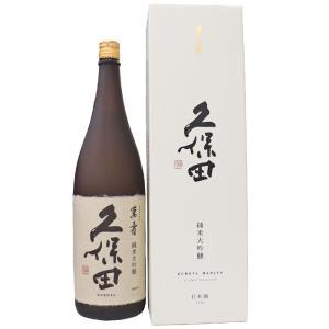 送料安い(製造日は新しいです)久保田 萬寿 純米大吟醸酒 1800 ml 人気 日本酒 久保田 万寿