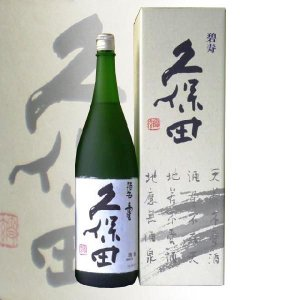 久保田 碧寿 純米大吟醸酒(山廃仕込) 1800ml ギフト箱付  久保田 日本酒