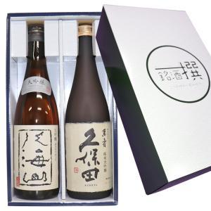 ●八海山 大吟醸 最高品質の山田錦など、選び抜かれた高度精白の酒造好適米を使い、湧出軟水仕込みによる...