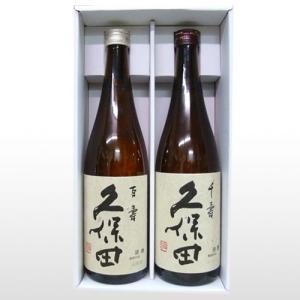 ●久保田 百寿 普通酒だが、磨きぬかれた酒米を惜しげもなく使用。すっきりと飲みやすく、辛口な中にしっ...