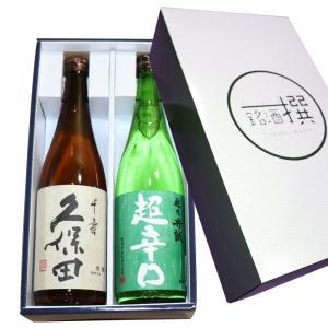 ●久保田 千寿 飲み口の良いスッキリとした辛口のお酒です。上品でやさしい香味は、やすらぎを誘います。...