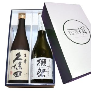 日本酒 人気銘柄[獺祭 磨き三割九分 久保田 万寿 ]720...