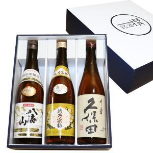 ●久保田 千寿(吟醸) 飲み口の良いスッキリとした辛口のお酒です。上品でやさしい香味は、やすらぎを誘...