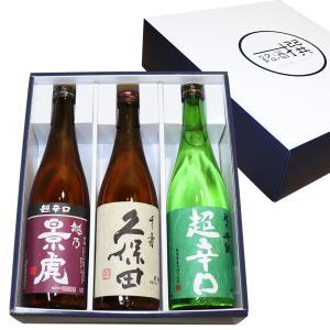 ●越乃景虎 超辛口 新潟県内でも最も辛口の酒のひとつ。技術、仕込水、厳選された原料米によって生み出さ...