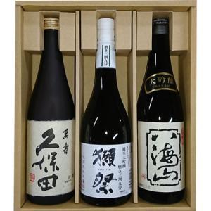 ●獺祭 純米大吟醸 磨き三割九分  華やかな香と蜂蜜のような甘み。後味がよく、これぞ純米大吟醸といっ...