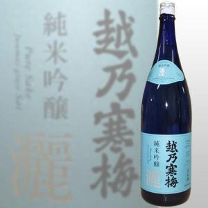 日本酒 [越乃寒梅 灑(さい)] (純米吟醸) 石本酒造