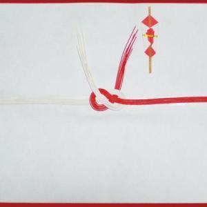 熨斗紙 (赤白 ) aaa0123|yokogoshi