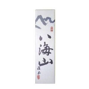 化粧箱 (八海山純米吟醸専用 1800ml 1本入り用 )|yokogoshi