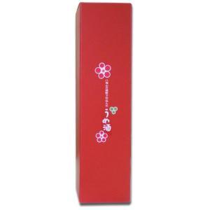 化粧箱 (八海山の焼酎で仕込んだ梅酒専用720ml 1本入り用)|yokogoshi