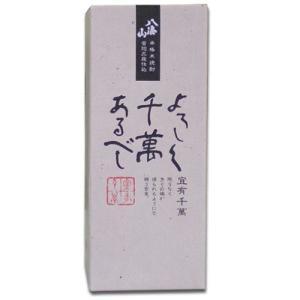 化粧箱 (八海山よろしく千萬あるべし専用720ml 1本入り用)|yokogoshi