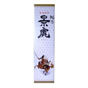 化粧箱 (越乃影虎純米酒専用 1800ml 1本入り用 )|yokogoshi