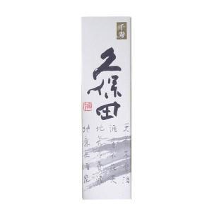 化粧箱 (久保田千寿専用 1800ml 1本入り用 )|yokogoshi