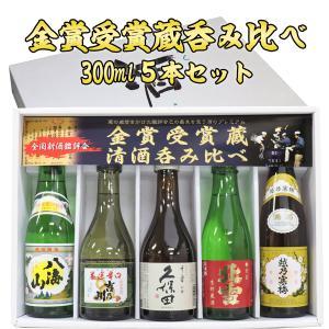 お中元 日本酒 飲み比べ 新潟の人気希少名門酒  越乃寒梅 ...