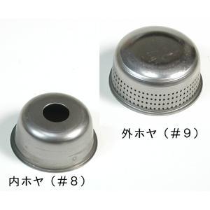 武井バーナーパープルストーブパーツ ホヤセット(内外セット)|yokohama-marine-and-supply