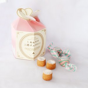 横浜土産 帰省土産 お土産 しあわせの三塔ポルボロン 一つ一つ手づくり プレゼント 贈り物 ギフト プチギフト 女子人気 お返し お祝い|yokohama-monterosa