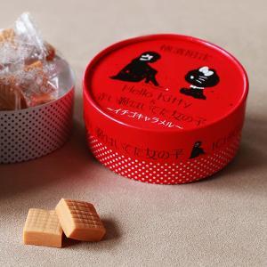 Hello Kitty &赤い靴はいてた女の子/イチゴキャラメル 横浜土産  お菓子 帰省土産 お土産 プレゼント 贈り物 ギフト かわいい|yokohama-monterosa