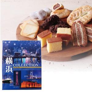 ラングドシャやプチケーキ、パイなど7種類の味をお楽しみいただける、お菓子の詰め合わせです。 ・・・・...