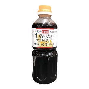 牛鍋のたれ 590g 武居商店 TAKEi yokohama-takeishoten