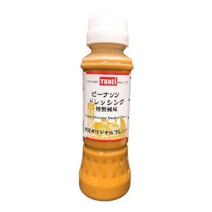 ピーナッツドレッシング燻製風味 200ml yokohama-takeishoten
