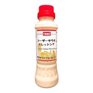 シーザーサラダドレッシング 200ml yokohama-takeishoten