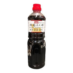 特選ぽん酢 1.0L 武居商店 TAKEi yokohama-takeishoten