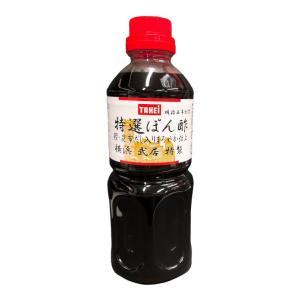 特選ぽん酢 500ml yokohama-takeishoten