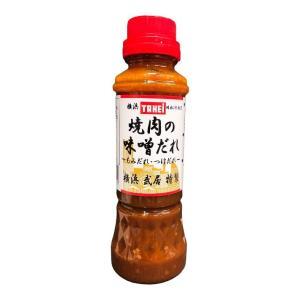 焼肉の味噌だれ 235g yokohama-takeishoten