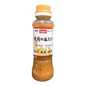 焼肉の塩だれ 234g yokohama-takeishoten