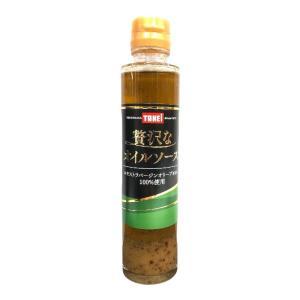 贅沢なオイルソース 165g yokohama-takeishoten