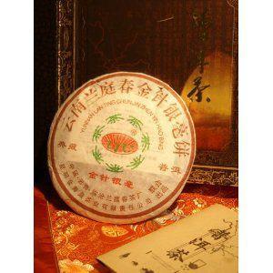 雲南省産 金針銀毫|yokohama-tg