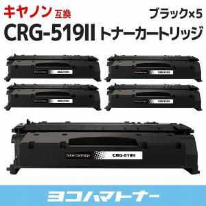 CRG-519ii (CRG519II) キヤノン トナーカートリッジ519ii CRG-519II...