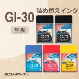 GI-30-4MP キヤノン プリンターインク 4色セット  互換インクボトル G6030 G503...