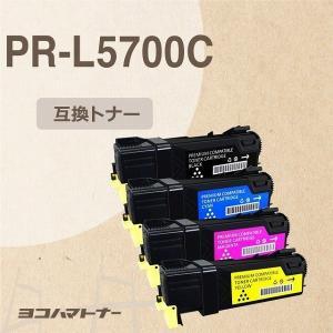 PR-L5700C (PRL5700C) NEC トナーカートリッジ PR-L5700C-24+PR...