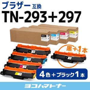 4色+黒もう1本 TN-293BK 297C M Y MFC-L3770CDW HL-L3230CD...