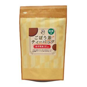 ごぼう茶ティーバック|yokohamaen-cha