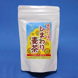 ひまわり麦茶ティーバック|yokohamaen-cha