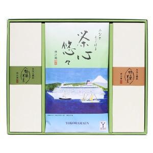 みなと横浜茶心悠々セット|yokohamaen-cha
