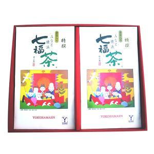 みなと横浜七福茶セット(特撰)[煎茶(金箔入り)70g 2本詰]|yokohamaen-cha