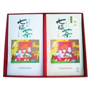 みなと横浜七福茶・煎茶セット[煎茶(金箔入り)70g 煎茶 100g 2本詰]|yokohamaen-cha