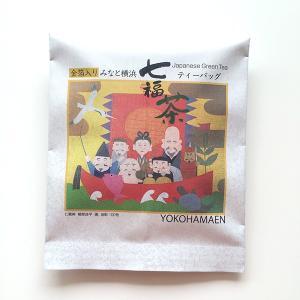 みなと横浜金箔入り七福茶ティーバッグミニ[2g×5ヶ]|yokohamaen-cha