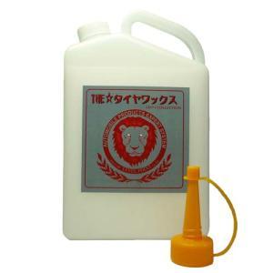 洗車/カーケア用品/コーティング剤/タイヤワックス/♪水性タイヤワックスの最高峰♪THE☆タイヤワックス  1000ml♪|yokohamamazai