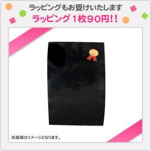 【名入れ無料】 シューズケース シューズ袋 ス...の詳細画像5