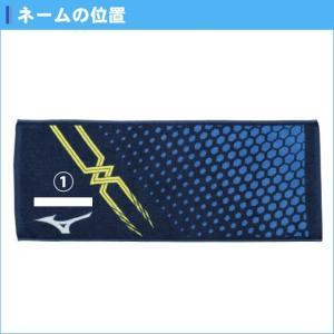 【名入れ無料】 タオル スポーツ ミズノ 記念...の詳細画像4