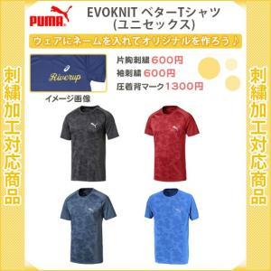 ■品番 595095  ■商品名 EVOKNIT ベターTシャツ  ■カラーバリエーション 01、3...