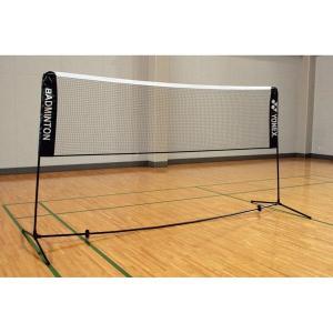 ヨネックス テニス バトミントン練習用ポータブルネットAC334 16 ブラック ネツト(ac334-007)