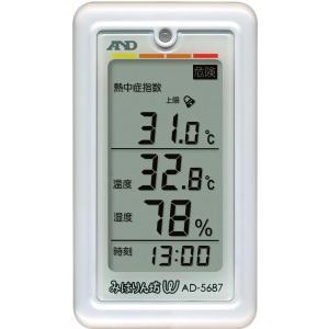 ハタ運動具 マルチSP くらし環境温室度計 みはりん坊W 19 キグ・ビヒン(ad5687)
