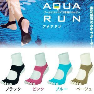 サポーター OKA アクアラン プールエクササイズ専用サポーター XP 水泳(aqa)
