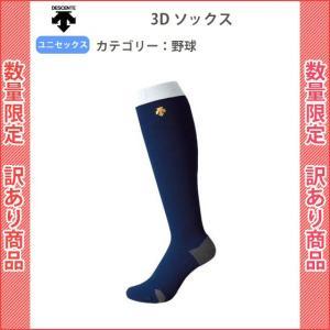 ■品番 C879  ■商品名 3D ソックス  ■カラーバリエーション Dネイビー  ■検索キーワー...