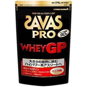 ■品番 CJ7346-0  ■商品名 ホエイプロティンGP[18食分] 0